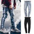画像4: MEN'S party denim pants male nightclub ripped jeans Pants メンズサイドラインダメージデニムジーンズパンツ  (4)