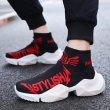画像5: men's elastic casual socks shoes sneakers bootsソックスエラスティックトスニーカー ブーツシューズ  (5)