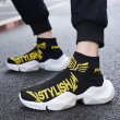 画像4: men's elastic casual socks shoes sneakers bootsソックスエラスティックトスニーカー ブーツシューズ  (4)