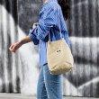 画像3: Eco tote shoulder bag with eyeballs 目玉付きエコトートショルダーバック (3)