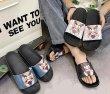 画像5: Unisex kaws flip flops soft bottom sandals slippers   ユニセックス男女兼用 カウズ プラットフォーム フリップフロップ  シャワー ビーチ サンダル  (5)